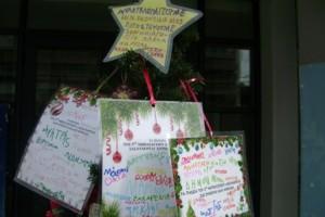 Οι μαθητές του 3ου Νηπ/γείου εύχονται Καλά Χριστούγεννα με τον δικό τους τρόπο