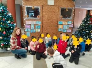 Οι Χριστουγεννιάτικες ευχές των παιδιών του 3ου νηπιαγωγείου.